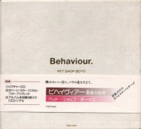 behaviour_jp_ltd_pic.jpg