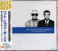 Discography Tocp50113 Pic
