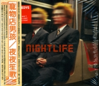 Nightlife Taiwan Cd Pic