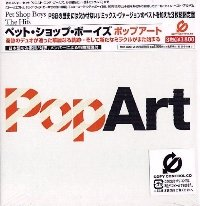 Popart Jap 3xcd Pic